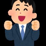朝礼で使える歴史ネタ【小早川隆景の目的を忘れないこと】