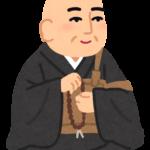 鎌倉時代の仏教革命!浄土宗 法然の教えに学ぶ分かりやすさの重要性