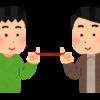 中大兄皇子、中臣鎌足 ~大化の改新へと導く運命の蹴鞠!!~